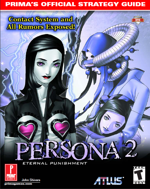 Persona 2 Eternal Punishment - Prima Official eGuide
