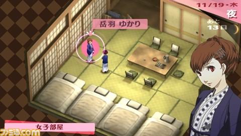 [Post Oficial] Persona 3 Portable Screenshot03