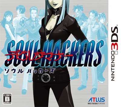 soul_hackers_cover