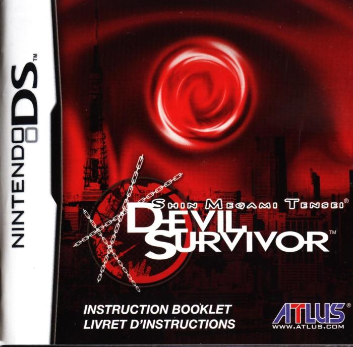 (DS)Cover