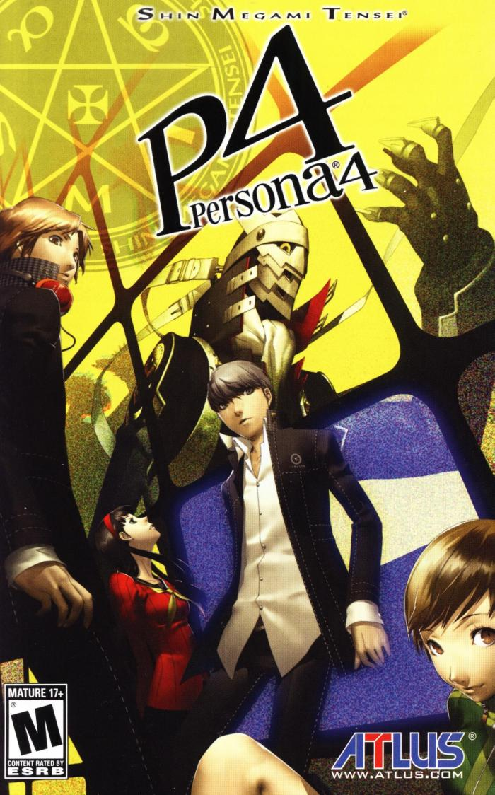 (P4)Cover