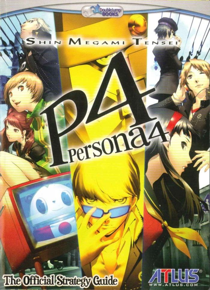 (P4OG)Cover