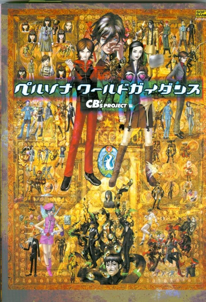 (PWG)Cover
