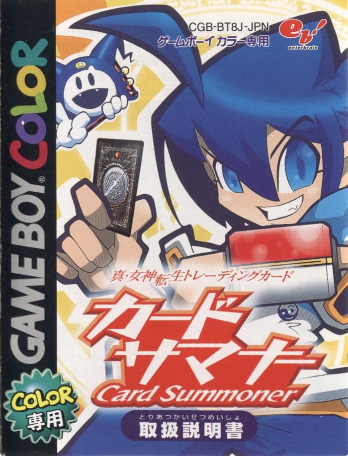 (SMTCS)Cover
