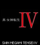 avatar_shin_megami_tensei_iv