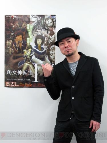 Kazuyuki Yamai00