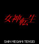 avatar_shin_megami_tensei