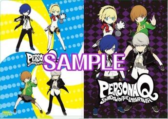 persona_q_bonus17