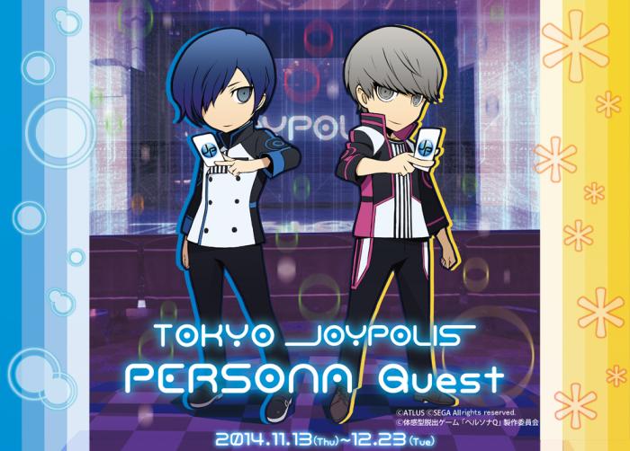 tokyo_joypolis00