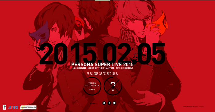 persona_superlive_2015_update