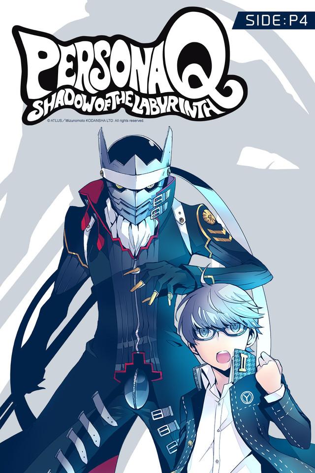 personaq_manga_p4side