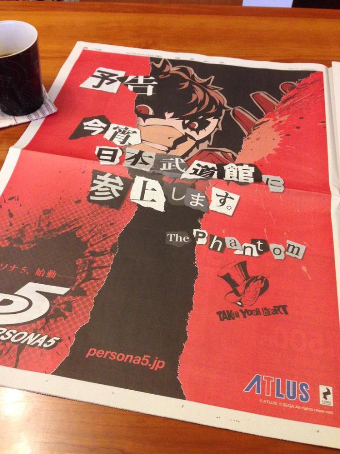 P5-Ad-Yomiuri_02-04