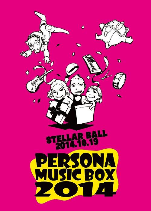 persona_music_box_2014