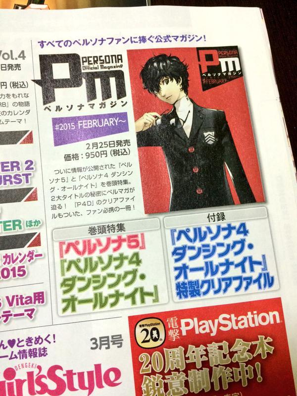personamagazine_p5