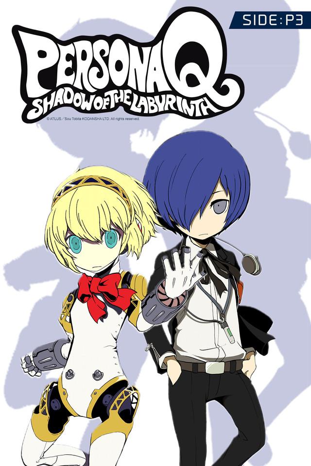 personaq_manga_p3side