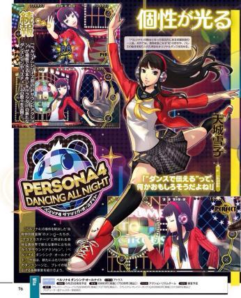 p4_dancingallnight_scan00