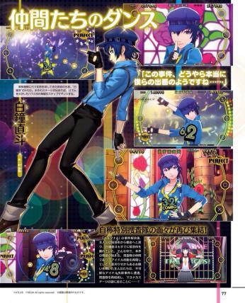 p4_dancingallnight_scan01