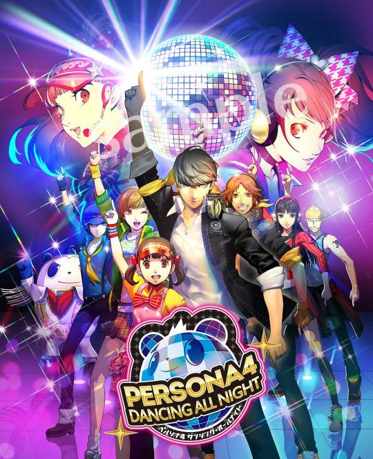 Persona 4_DancingAllNight_cover