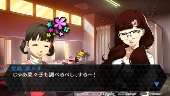 p4_dancing_allnight_screen02