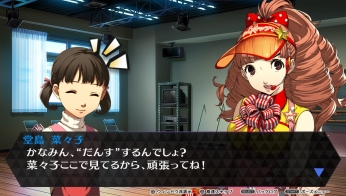 p4_dancing_allnight_screen04