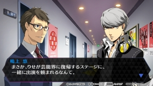p4_dancing_allnight_screen07