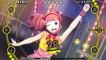p4_dancing_allnight_screen23