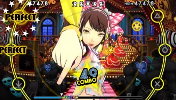 p4_dancing_allnight_screen29