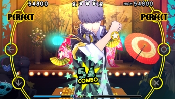 p4_dancing_allnight_screen38