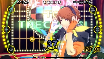 p4_dancing_allnight_screen50
