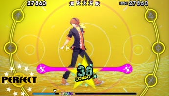 p4_dancing_allnight_screen51
