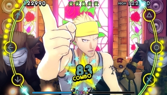 p4_dancing_allnight_screen59