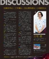 Dengeki-PS-593-P4D-Scans-7