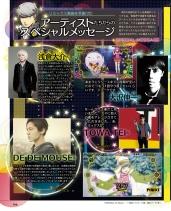 Famitsu-1386-P4D-1