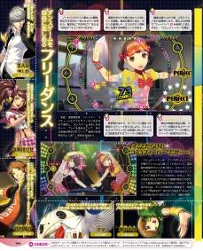 Famitsu-1386-P4D-11