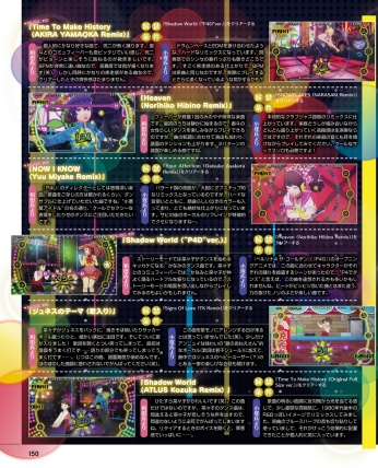 Famitsu-1386-P4D-14