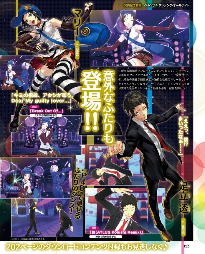 Famitsu-1386-P4D-17