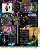 Famitsu-1386-P4D-9