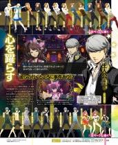 scan_dancingAllNight01