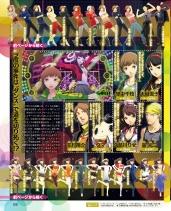 scan_dancingAllNight02
