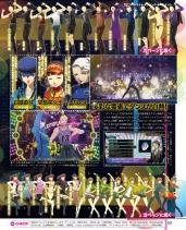 scan_dancingAllNight03