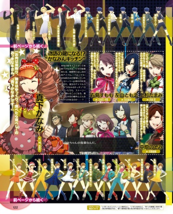 scan_dancingAllNight04