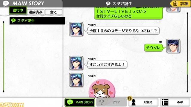 genei_ibunroku_pic02