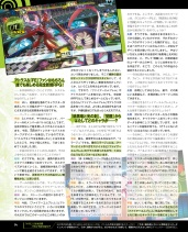 GIFE_famitsu_newscan08