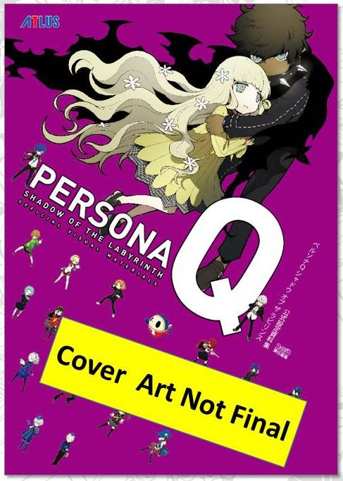 Persona-Q-Art-Book