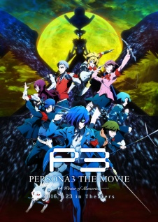 P3M4-Promo-Poster