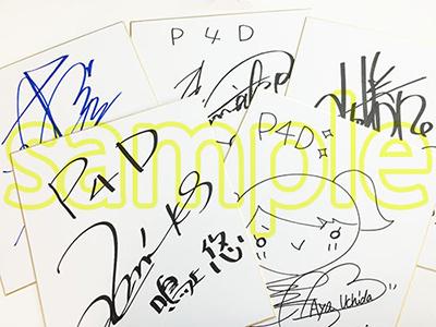 P4D-Voice-Cast-Autographs