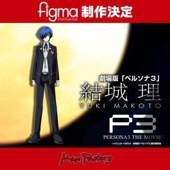 Persona-3-Makoto-Yuki