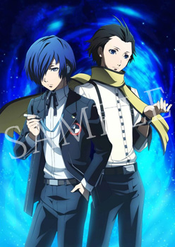 Persona-3-The-Movie-3-Pre-order-1