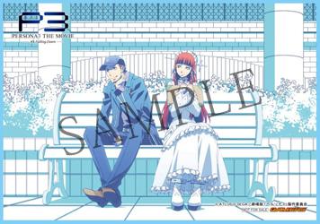 Persona-3-The-Movie-3-Pre-order-4