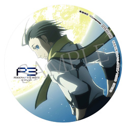 Persona-3-The-Movie-3-Pre-order-9